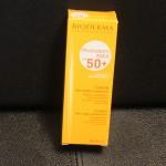Crème solaire peau atopique