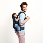 portage Babybjorn One - position